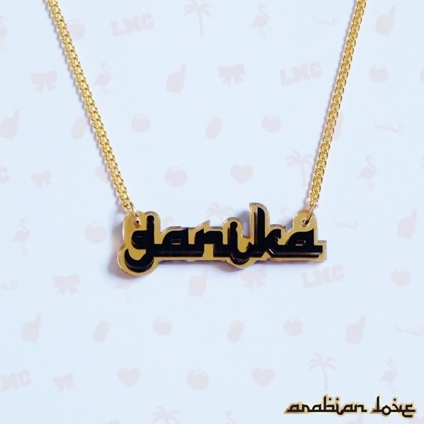 Ganika Name Necklace