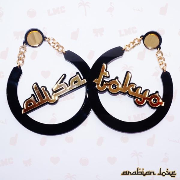Alisa Tokyo Name Earrings