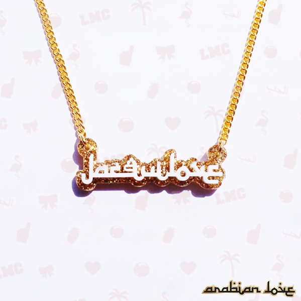 JacquiLove Name Necklace