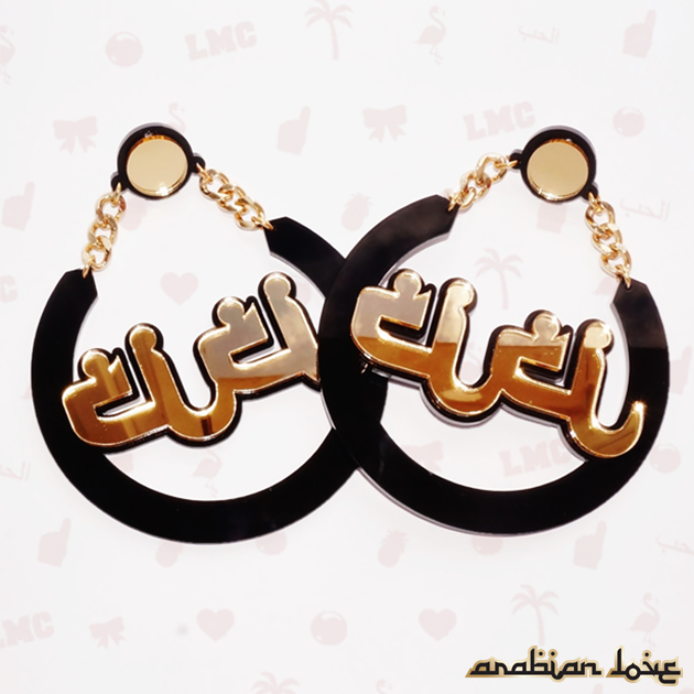 CiCi Name Earrings