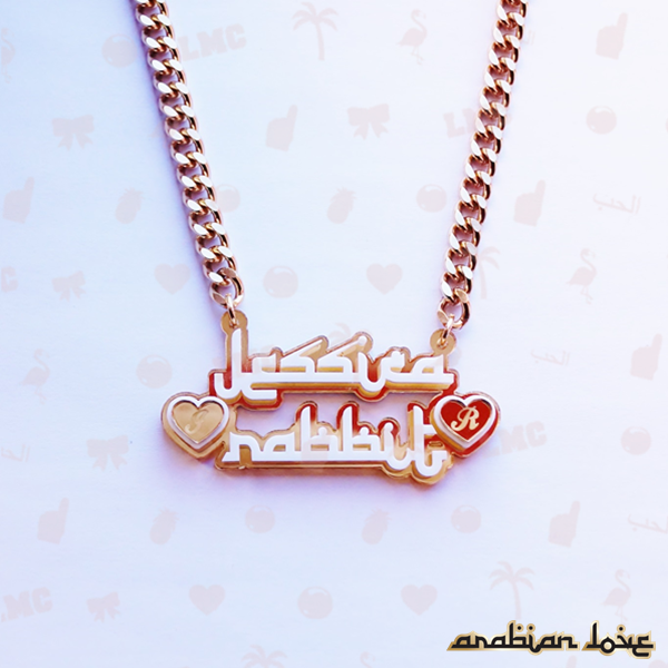 Jessica Rabbit Name Necklace